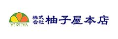 山口県萩市 柚子屋本店